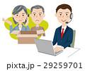 人物 ビジネスマン オペレーターのイラスト 29259701