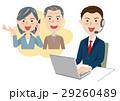 人物 ビジネスマン オペレーターのイラスト 29260489