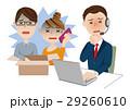 人物 オペレーター サポートのイラスト 29260610