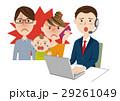 ビジネスマン オペレーター サポートのイラスト 29261049