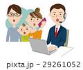 人物 オペレーター サポートのイラスト 29261052