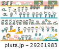 塾 イラスト 29261983