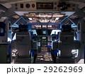 太空艙 29262969