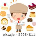 パティシエの男性と洋菓子 29264811