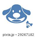 犬 動物 白バックのイラスト 29267182