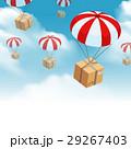 Parachute Parcel Delivery Composition 29267403