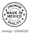 メキシコ はんこ スタンプのイラスト 29269193