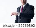 ビジネスマン(時計) 29269392