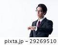 ビジネスマン(時計) 29269510