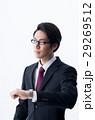 ビジネスマン(時計) 29269512