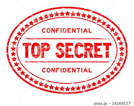 Grunge red top secret confidential rubber stamp 29269527