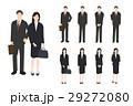 ビジネス ビジネスマン ビジネスウーマンのイラスト 29272080