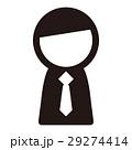 ビジネスマン 男性 アイコンのイラスト 29274414