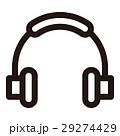 アイコンシリーズ・モノトーン 29274429