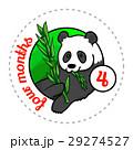 Monthly baby sticker 29274527