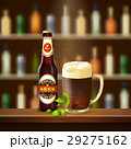 ビール 酒場 パブのイラスト 29275162