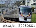 レッドアロー 10000系 電車の写真 29280881