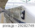 小田原駅 新幹線の発車風景 29282749