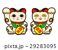 招き猫 ニコイチ招き猫 ツイン招き猫のイラスト 29283095
