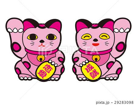 招き猫、マネキネコ、ニコイチ招き猫、ツイン招き猫 29283098