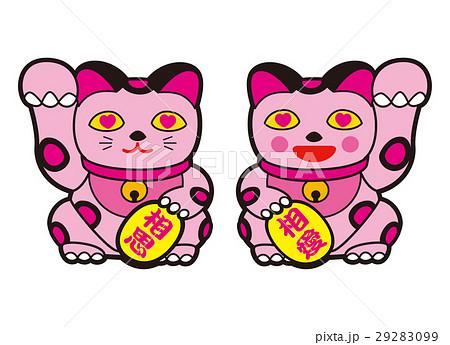 招き猫、マネキネコ、ニコイチ招き猫、ツイン招き猫 29283099