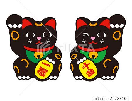 招き猫、マネキネコ、ニコイチ招き猫、ツイン招き猫 29283100