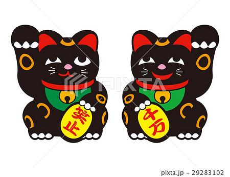 招き猫、マネキネコ、ニコイチ招き猫、ツイン招き猫 29283102