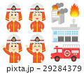 消防士のイラストセット 29284379