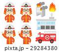 消防士のイラストセット 29284380
