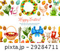 Vector paschal geeting card for Easter design 29284711