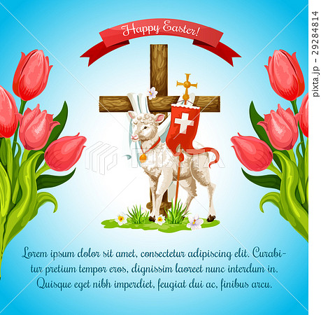 easter cross with lamb and flower poster templateのイラスト素材