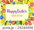 イースター ベクター 春のイラスト 29284906