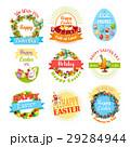 EASTER イースター 復活祭のイラスト 29284944