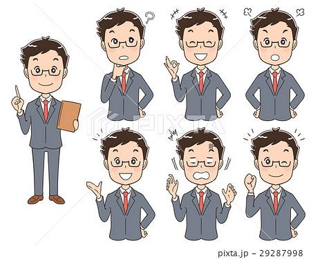 スーツを着た男性のイラスト(セット 全身) 29287998