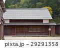 熊川宿 旧問屋菱屋 29291358