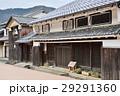 熊川宿 倉見屋荻野家住宅 29291360