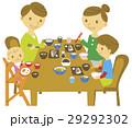家族 食事 和食のイラスト 29292302