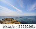 【神奈川県】横須賀の海 29292961