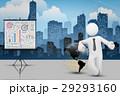 ビジネス 職業 概念のイラスト 29293160