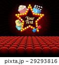 Cinema Movie Retro Concept with Seats Rows. Vector 29293816