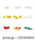 錠剤 ピル 組み合わせのイラスト 29294804