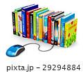 教育 e-Learning オンラインのイラスト 29294884