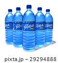 Set of soda drinks in plastic bottles 29294888