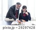 人物 女子高生 教師の写真 29297428