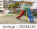 公園 遊具 ブランコの写真 29298181