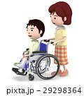 車椅子 ギブス 怪我のイラスト 29298364