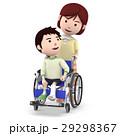 車椅子 ギブス 怪我のイラスト 29298367
