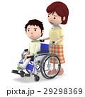 車椅子 ギブス 怪我のイラスト 29298369