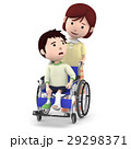 車椅子 ギブス 怪我のイラスト 29298371