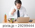 昼食 弁当 ノートパソコンの写真 29299444